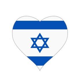 de_sticker_van_het_hart_van_de_vlag_van_israel-r4e12d0c3f2754bbebe71a051c21501e3_v9w0n_8byvr_512