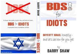 BDSforidiots