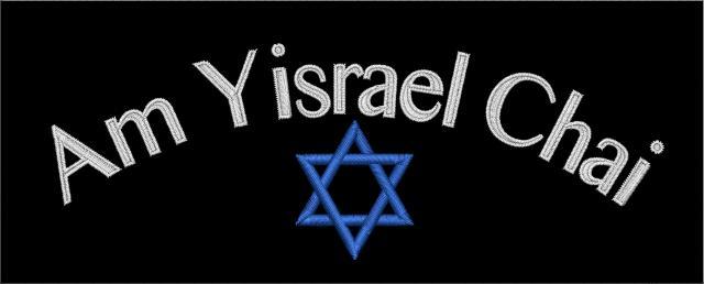 Am-Yisrael-Chai