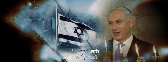 i_stand_with_bibi_and_israel_by_theravenart-d7wikee