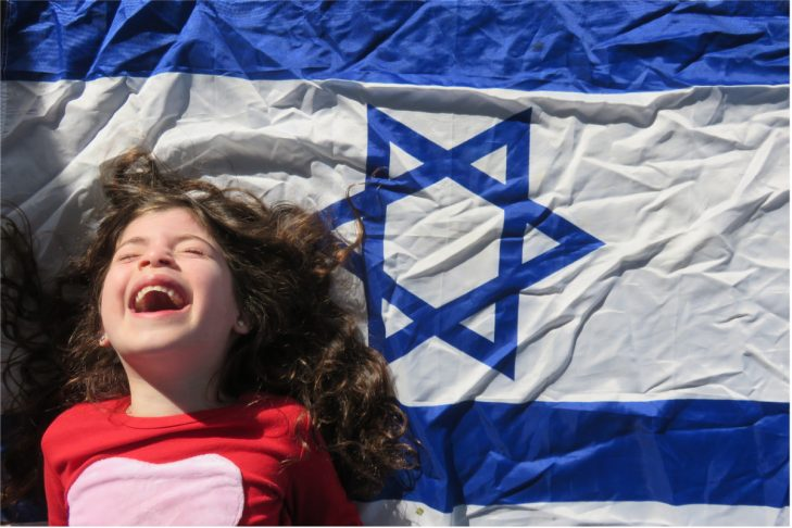 This image has an empty alt attribute; its file name is israelteach1200-729x486.jpg