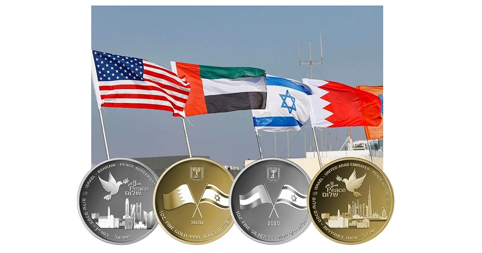 israel-peace-accords