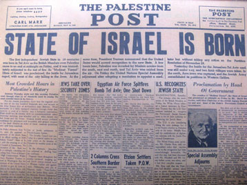 state-of-israel-1